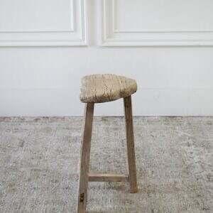 Vintage Shield Shape Elm Wood Stool or Side Table